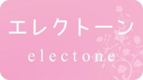 electone
